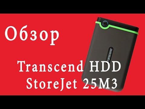 Transcend HDD StoreJet 25M3