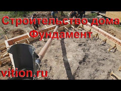 Строительство дома 6х6. Фундамент процесс и стоимость