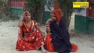 Download Hot Rasiya - lolo Ghuso Ghanghariya Mein |   Has Ke De De Chumma | Ramdhan Gujjar,Puspa Gusai 3Gp Mp4