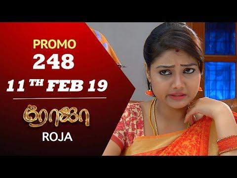 Roja Promo 11-02-2019 Sun Tv Serial Online