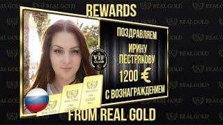 Proof of rewards from Real Gold