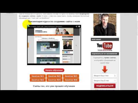 Как добавить сайт в яндекс | Как добавить сайт в гугл