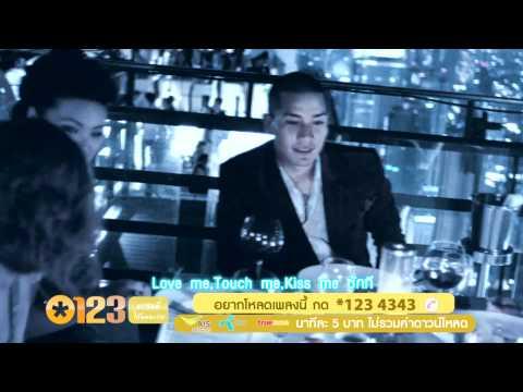 Love Me,touch Me,kiss Me - Bankk Cash [official Mv] video