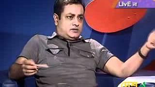 MARUF ft IRESH: fun show:) Desh e Golpo- মন্ত্রীর শালা