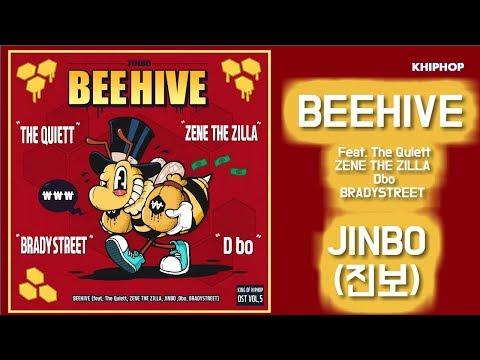 JINBO (진보) - BEEHIVE  (Feat. The Quiett, ZENE THE ZILLA, Dbo, BRADYSTREET) [Lyrics/가사버전]