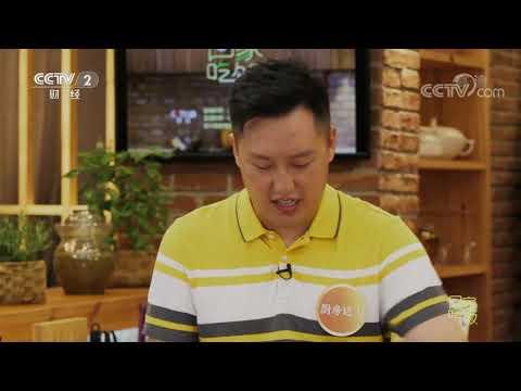 陸綜-回家吃飯-20200929  花樣扣碗菜在家做更香