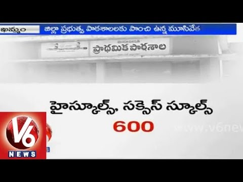 T government plans to close the primary schools with lack of students - Khammam