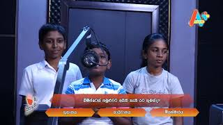 Sitha FM Guru Gedara with A plus kids TV 0033