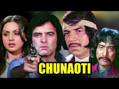 Chunaoti   Full Movie   Feroz Khan   Dharmendra   Neetu Singh   Hindi Action Movie