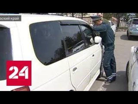 В Хабаровске машины с затемненными стеклами лишают регистрации