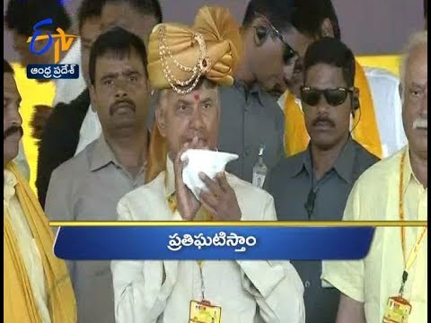 Andhra Pradesh | 30th October 2018 | Ghantaravam 6 PM News Headlines