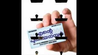Puthiya Theerangal - ente puthiya number
