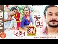 Download Ghin Ghin Madal - New Nepali Movie PANCHE BAJA Song 2074 | Saugat Malla, Karma, Jashmin Shrestha in Mp3, Mp4 and 3GP