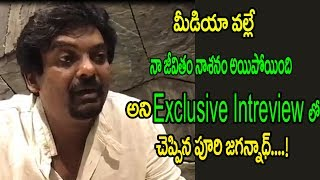 Exclusive interview given after Puri Jagannadh's investigation||TopTeluguMedia