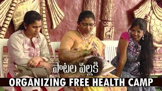 Patala Pallaki Team Organizing Free Health Camp | Music Director Rajkiran | Keshav