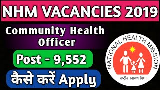 NRHM Maharashtra Recruitment 2019 | Apply for 9592 Community Health Officer Posts By Kab Kya Kaise