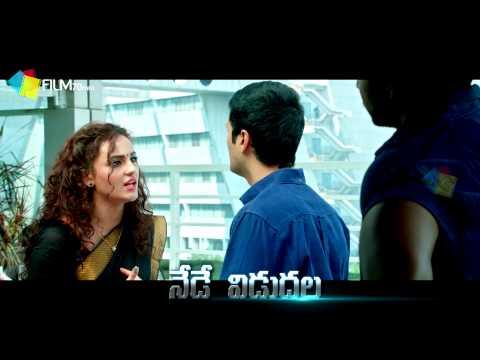 Tiger Telugu Movie Teaser | Sundeep Kishan | Rahul Ravindran | Seerat Kapoor Photo Image Pic