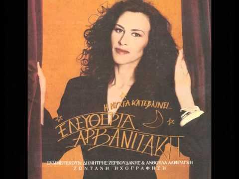 Θανάσης Σέρκος - σόλο κλαρίνο/Γιάννη μου το μαντήλι σου Music Videos