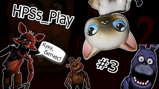 HPSs_Play #3 // Five Nights at Freddy