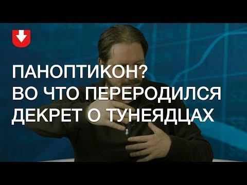 Видео портала TUT.BY