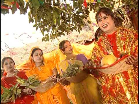 Aav Ho Udit Dev [full Song] Kosi Ke Deeyana- Chhath Geet video