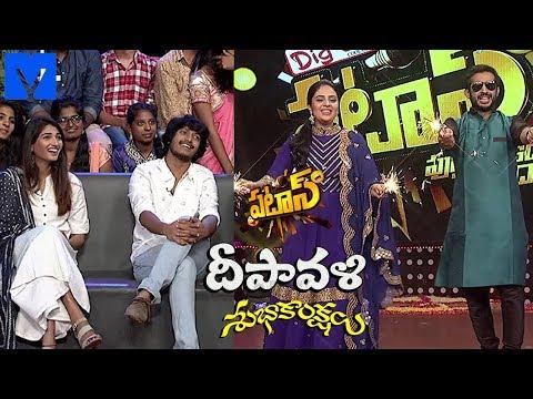 Patas Promo - 7th November 2018 | Pataas Diwali Special Latest Promo - Sreemukhi, Ravi - Mallemalatv