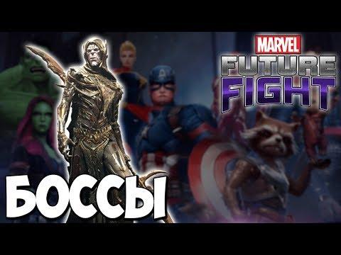 КОРВУС ГЛЕФА | MARVEL Future Fight #67