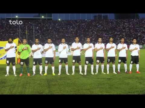 Football Trip - Part 4  / سفر فوتبالی – قسمت چهارم