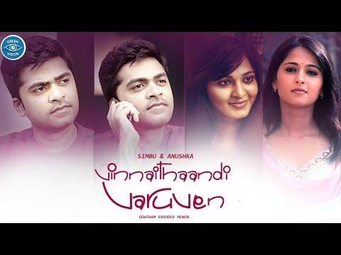 Vinnaithandi Varuvaaya-2 | Simbu | Anushka Sheddy | Gautham Vasudev Menon | AR Rahman