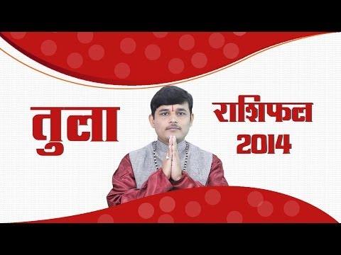 Tula Rashifal 2014 : Libra Horoscope 2014 in Hindi