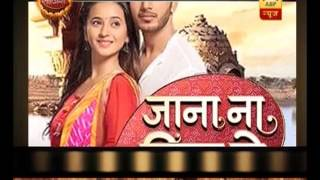 Jaana Na Dil Se Door: Show to go OFF AIR?