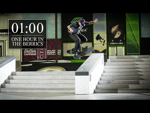 How Many Tricks Can Gustavo Ribeiro Do In One Hour?