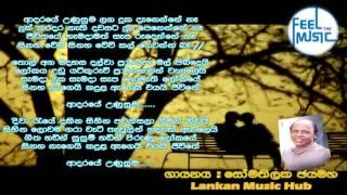 Adaraye Unusuma Laga - Somathilaka Jayamaha Sinhala Mp3 Songs