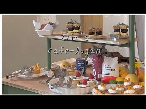 이태원 힐링코스🌱  다운타우너 아보카도🥑 햄버거   멜릭서 배쓰밤🐾 만들기   신상카페 오지힐🍒다녀온 하루일상