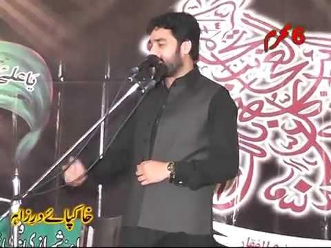 Zakir Waseem Abbas Baloch Majlis - Darbar Fazal Imam Sherazi Bhera 2013 Part 6 video