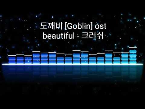 Goblin 도깨비 OST Beautiful by Crush 크러쉬 english translation