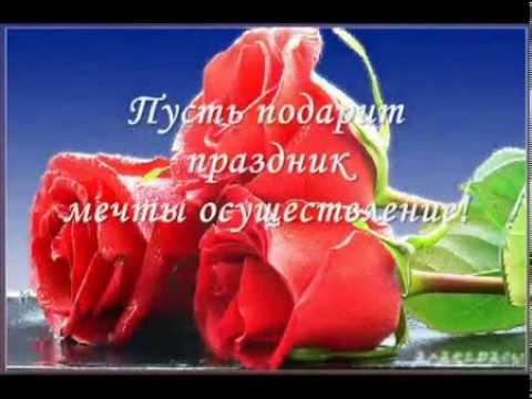 Плэйкаст «8 МАРТА»