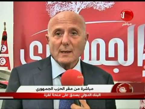 image vid�o  أحمد نجيب الشابي:الحزب الجمهوري يساند مطالب المواطنين
