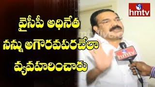 YCP Leader Bommidireddy Raghavendra Reddy About YS Jagan | Disputes In YCP | hmtv