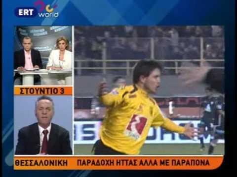 Aris-PAOK 2-0 Athlitiki Kiriaki - Amfisvitoumenes Faseis + Minos