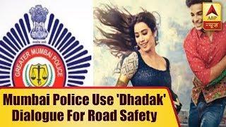 Mumbai Police Use 'Dhadak' Dialogue To Promote Road Safety! | ABP News
