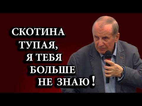 М. Веллер: Скотина тупая! /СКАНДАЛ НА ЭХО МОСКВЫ/ 27.04.2017