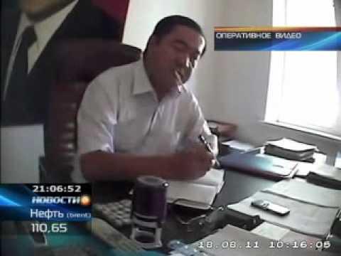 Финансовые полицейские задержали взяточника