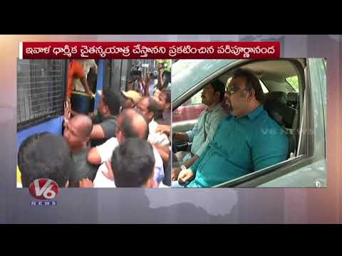 Kathi Mahesh Comments | Swami Paripoornananda House Arrest Ahead Of Yatra | Hyderabad | V6 News