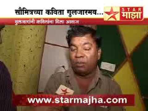 paus romantic kavita in marathi