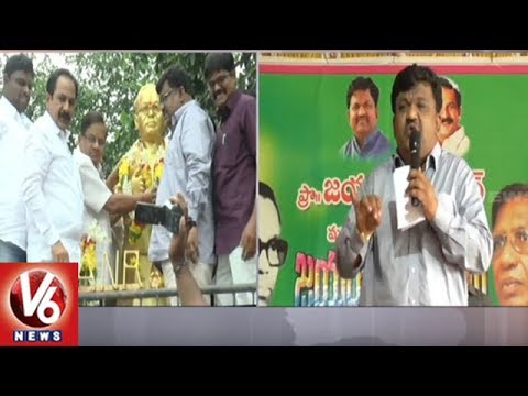 Deshapathi Srinivas Participates In Dasarathi Birth Anniversary Celebration In Mahabubabad | V6 News