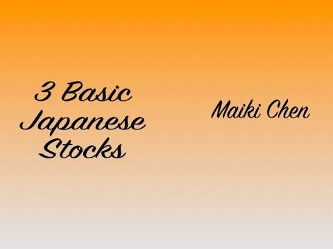 My kitchen in Japan -Basic Japanese Stocks - Ichiban, Niban, Shojin Dashi |  MAIKI CHEN