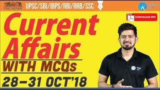 28-31st Oct 2018 |  The Hindu | Daily Current Affairs | Current Affairs |  Railways, Bank, SSC