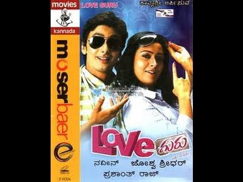 Love Guru Kannada Movie Song| Kannda Song Yaru Kooda - Tarun Chandra And Radhika Pandit video