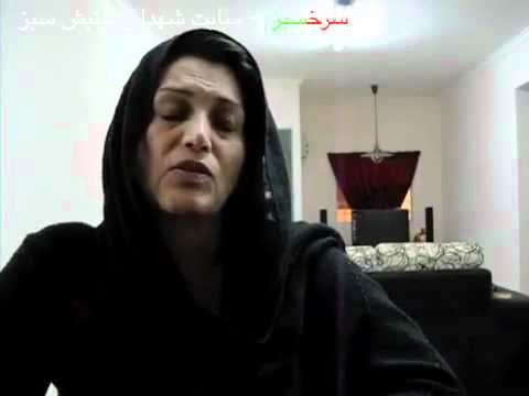 Alireza Sabouri's Sister talks about his death after iran's election aftermath, Nov 2011 thumbnail